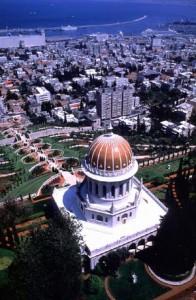 Centro Mundial Bahá'í en Haifa